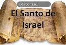 El santo de Israel